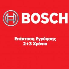 BOSCH 2+3 ΧΡΟΝΙΑ Επέκταση εγγύησης