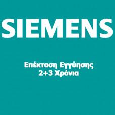 SIEMENS 2+3 ΧΡΟΝΙΑ Επέκταση εγγύησης