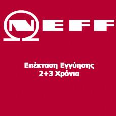 NEFF 2+3 ΧΡΟΝΙΑ Επέκταση εγγύησης
