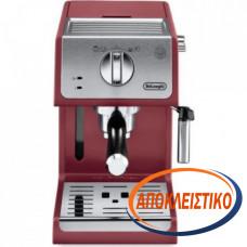 DELONGHI ECP33.21.R Μηχανή Espresso Red