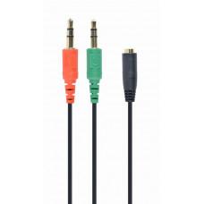 CABLEXPERT CCA-418 2x 3.5mm male - 3.5mm female Καλώδιο Black